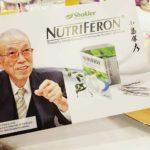 Nutriferon Supplement Terbaik Untuk Imun Sistem